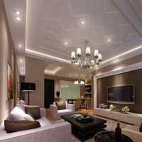 沙发现代简约客厅家具客厅效果图