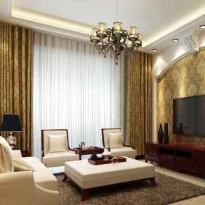 北京98平米三室一厅房屋装修一般多少钱