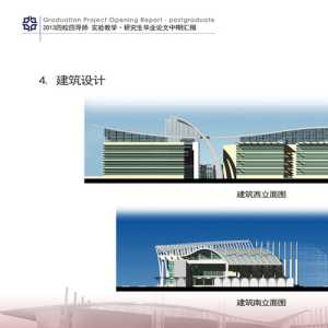 北京裝修公司北京裝修