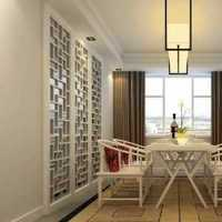 土巴兔装修网110平小三居公寓式设计怎样装修