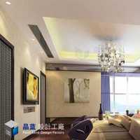 北京市高度国际装饰设计工程有限公司
