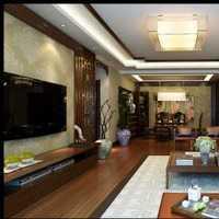 客厅现代简约时尚90平米装修效果图