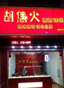 北京15万左右装修