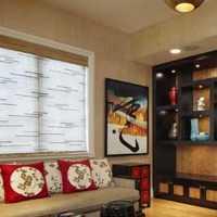 50平方两居室装修效果图