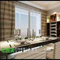 北京老房裝修報價怎么樣