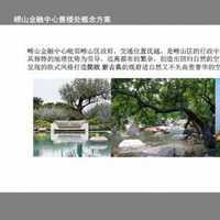 上海装修团购网上海装修情报网上海装修建材网哪位知道