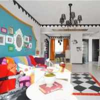 黄色61-90平米二居室厨房混搭风格吧台效果图