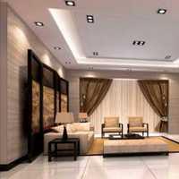 装修房子139平米空中花园房型的四室两厅两卫装修简约时尚需要多少钱