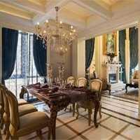 上海三室户型装修公司价格