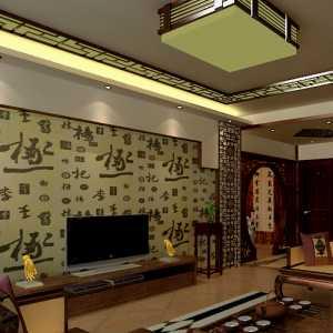 北京力设计装饰公司