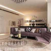 西安100平米的房子精装修多少钱