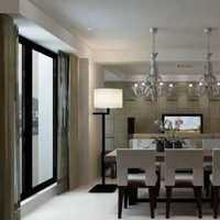 家庭装修免费设计量房效果图