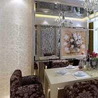 一居室餐桌混搭装修效果图