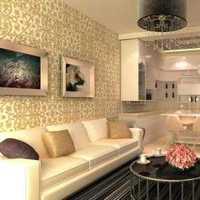 100平米房子装修需要多少钱