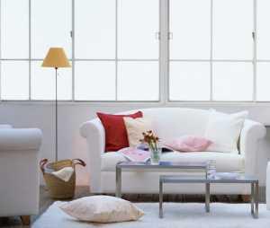 客厅懒人垫