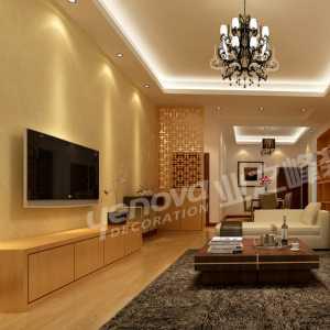 北京97平米兩室兩廳房子裝修要多少錢