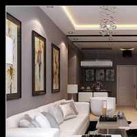 家庭沙发背景墙装修效果图