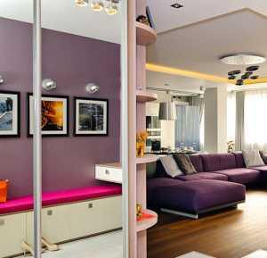 乌克兰110平米现代公寓的紫色邂逅