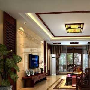 北京鑫美潔建筑裝飾材料制品廠