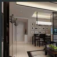 北京市房屋装修规定