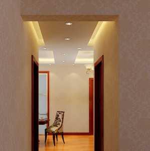 北京二手房装修