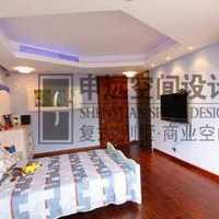 弱弱的問下北京別墅裝修一般多少錢