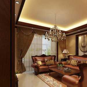 北京120平米三室一廳毛坯房裝修大約多少錢