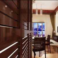 天津樂豪斯室內裝修怎么樣?