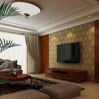 平装网140平方的房子基础装修需要多少钱
