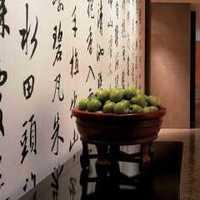 上海东尚装饰的电话是多少
