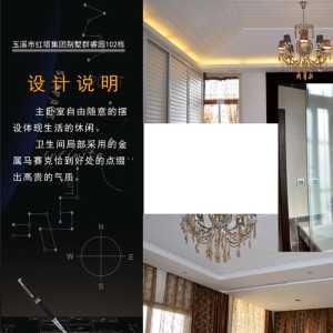 北京精兴装饰地址