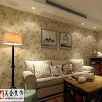 谁有北京市商品房合同范本?