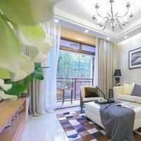 上海蓝天房屋装饰前程