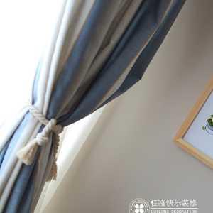北京百安居装修案例