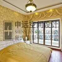 上海显高装饰