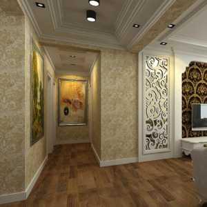 北京110平米2室2廳房屋裝修一般多少錢