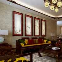 北京元洲装饰集团