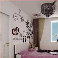北京一萬元怎樣合理裝修二室一廳