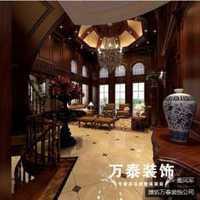 上海二手房装修如何选