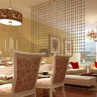 120平方家装设计风格