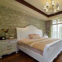 三居客厅窗帘现代风格沙发效果图