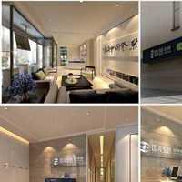 上海宝山装潢公司
