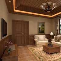 65平小户型房屋装修案例