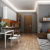 三室两厅装修样板间是如何装修的