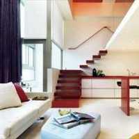 家裝中怎么合理利用空間