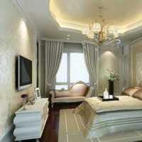 济阳禧福凤凰城130平方房子简单装修得多少钱