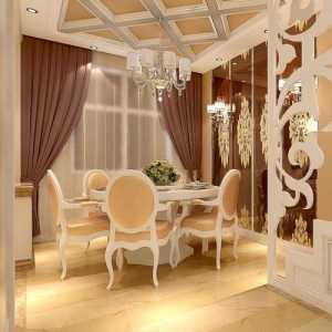 滁州市御庭装饰