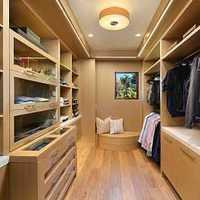 100平方米左右的房子装修简洁\大方需要多少预算