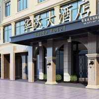 上海家庭装潢公司哪家好