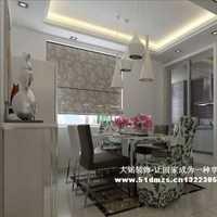 吧台台湾家居富裕型餐桌装修效果图